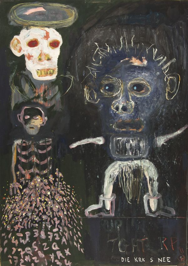 Die Krk s Nee. 2011. Oil paint, oil pastel on paper. 1005X706mm